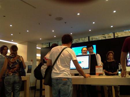 Apple Shop 3