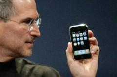 iPhoneSimFree o liberar tu iPhone por software
