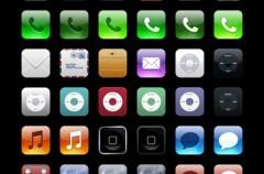 Remplaza los iconos del iPhone