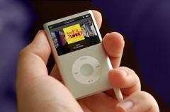 ¿El nuevo Apple Nano?