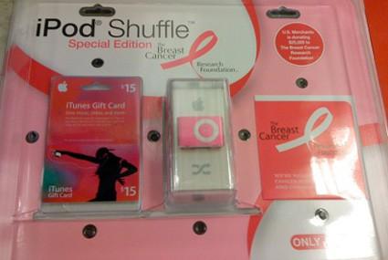 pink-shuffle-target.jpg