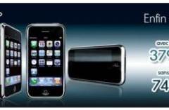 iPhone libre en Francia… por un ojo de la cara.