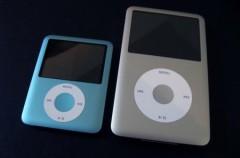Actualización de software para iPod Classic y nano