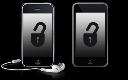 ipod-touch-iphone-jailbreak.jpg