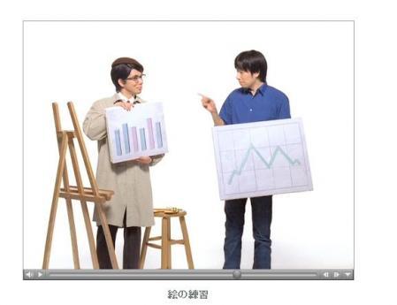 videos japon