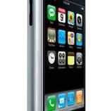 El iPhone rumbo a Japón