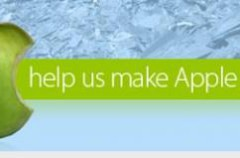 Apple piensa en verde