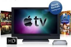 ¿Tendrá realmente éxito la Apple TV?