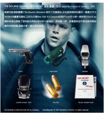 Iconos del Ultimátum de Bourne