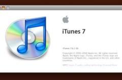 iTunes 7.6.1 ya disponible
