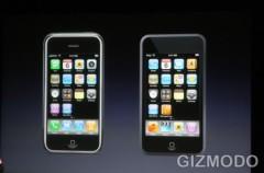 Iphone 2.0 pronto estará disponible