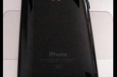 Posible diseño del iPhone 3G