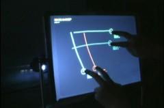 Apple busca desarrolladores multi-touch