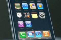 iPhone 3G, primeras imágenes
