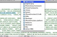 El servicio .Mac  de Apple podría cambiar de nombre