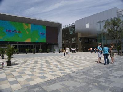Apple_china_tienda