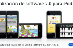 iPod Touch, Firmware 2.0 ya disponible