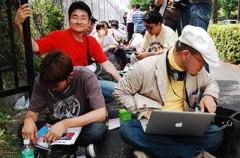 Iphone 3G en Japón