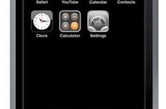 Indicios de actualización del iPod Touch