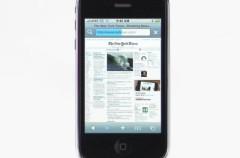 iPhone 3G, se publica visita guiada