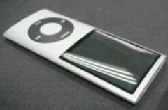 iTunes 8, iPod Nano, iPod Touch y soporte Blu Ray