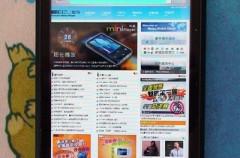 Meizu muestra otro futuro rival para el iPhone