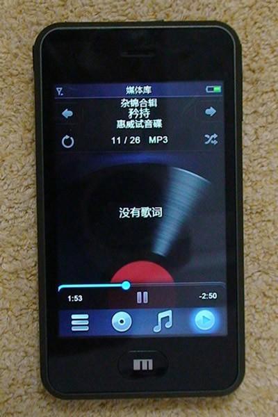 m8_minione_china
