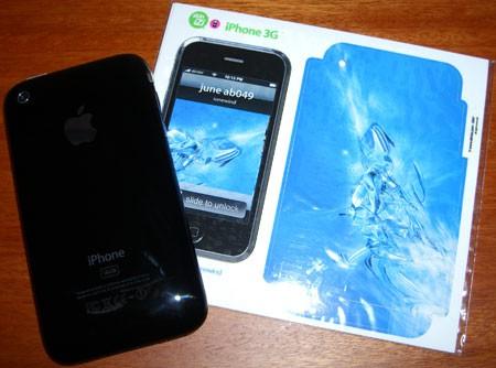 skinizi-iphone3g.jpg