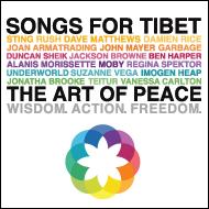 caratula songs for tibet