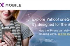 Yahoo anuncia su servicio para el iPhone
