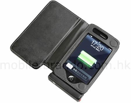 cargador_solar_iphone