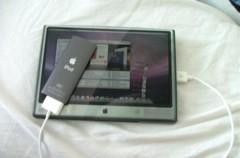 Otra Tablet Mac aparece en la red