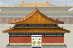 Virtual Forbidden City para Mac