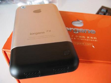 Wang_TouchCool_orange_F4_iorgane_copia_iphone