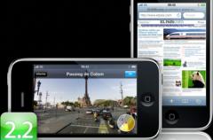Firmware 2.2 para el iPhone