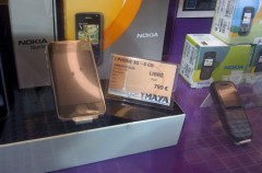 iPhone 3G libre a la venta en España