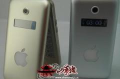 Móvil copia características de diseño del iPhone