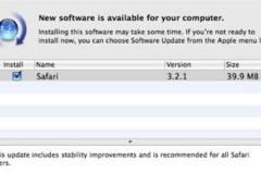 Safari 3.2.1 es lanzado
