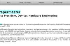 Biografía de Mark Papermaster se retira del portal de Apple