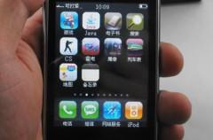 iPhone A1888