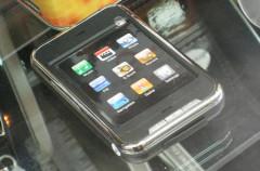iPhone Nano en España