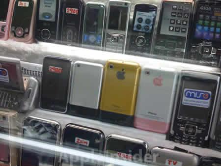 iphone_nano_venta_tailandiaa