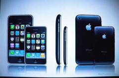 Recreación del iPhone Nano