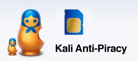 Kali Anti-Piracy: intentando poner fin a las aplicaciones piratas