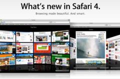 Safari 4: ¡150 nuevas prestaciones!