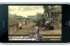 Metal Gear Solid para el iPhone una decepción