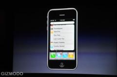 Spotlight, también en el iPhone