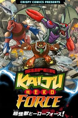 Super_Kaiju_Hero_Force_comic_gratis