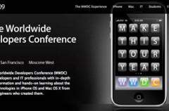 Ya se conocen las fechas para el WWDC 2009