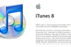 Apple entrega una nueva beta del OS 3.0 para el iPhone y la primera beta de iTunes 8.2